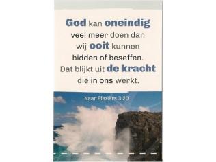 minicard God kan oneindig veel meer