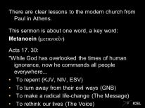 Hand 17 - Paul teaching in Athene - Lessons - SlidePlayer